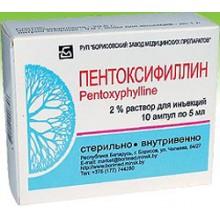 Пентоксифиллин инструкция по применению цена таблетки